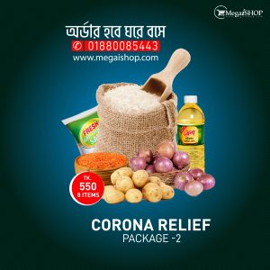 Corona Relief Package -2