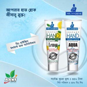 Instant Hand Sanitizer 250 ml