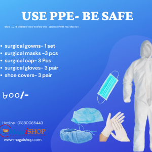 PPE - package