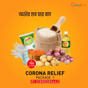Corona Relief Package -1