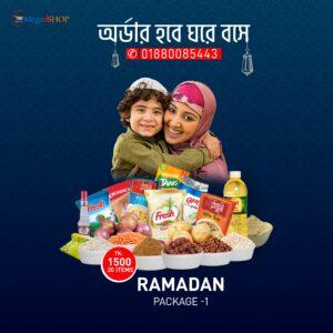 Ramadan Package-1