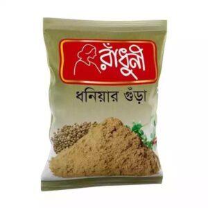 Radhuni Coriander Dhonia Powder - 500gm