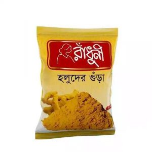 Radhuni Termaric Holud Powder - 500gm