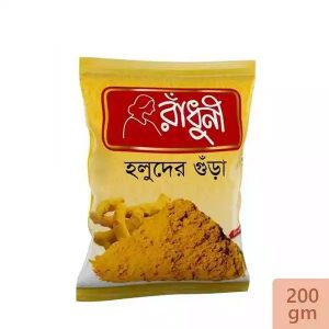 Radhuni Termaric Holud Powder – 200gm