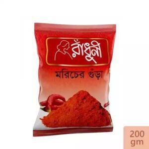 Radhuni Chili (Morich) Powder - 200gm