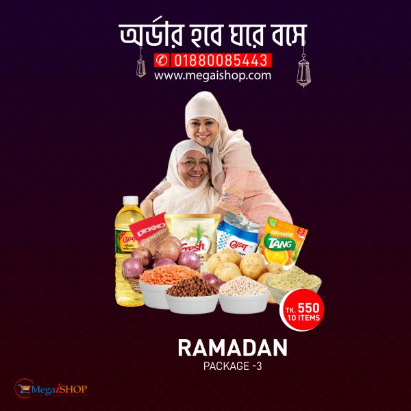 Ramadan Package-3
