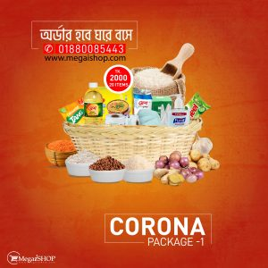 Corona Home Package-1