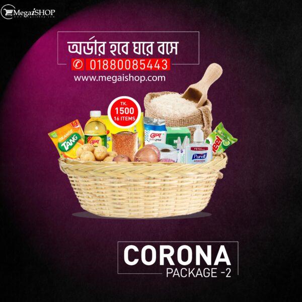 Corona Home Package -2
