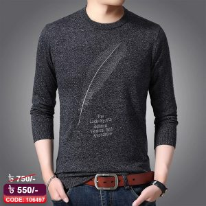 Men's full sleeve sweat shirt
