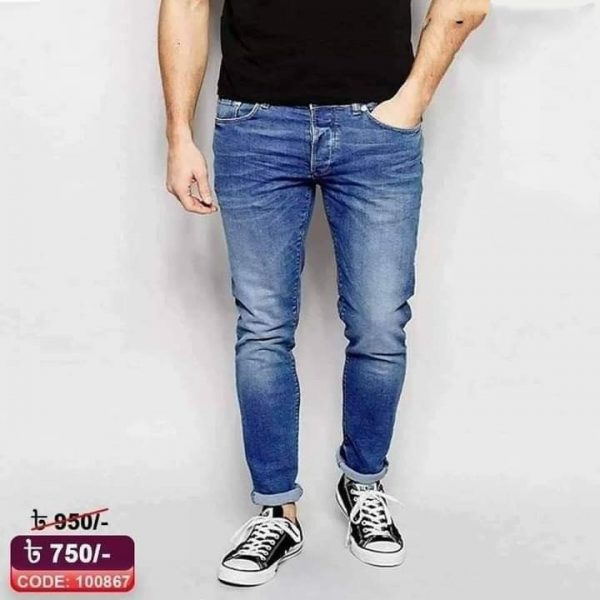 Men's Stretch Denim Pant
